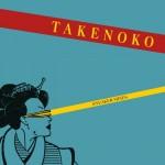 Takenoko - Sneaker Mixes ERC063